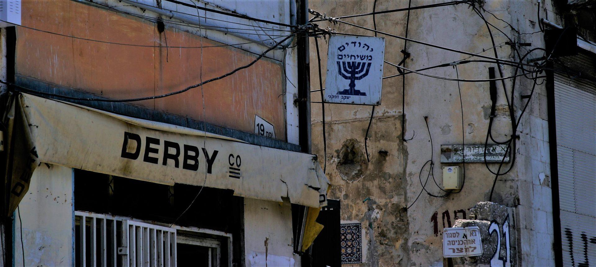 mesiánský žid