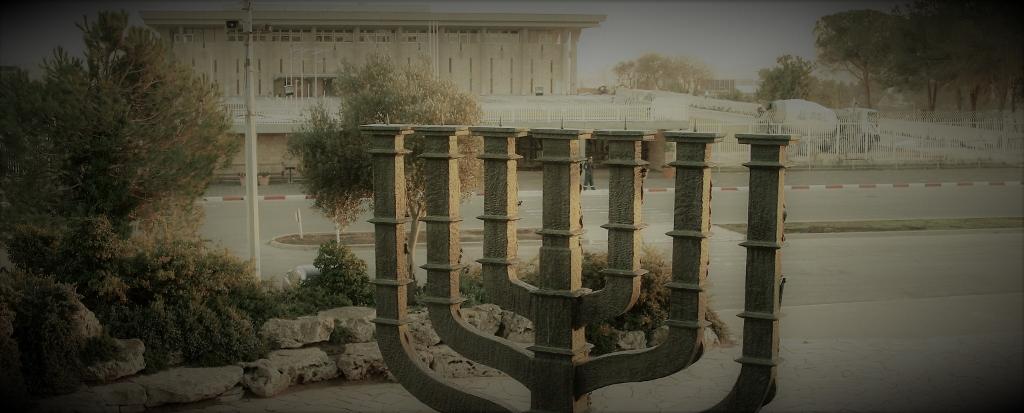 Izraelský základní zákon