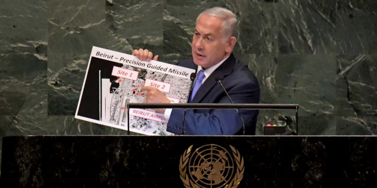 PM Netanyahu UNGA Speech - Avi Ohayon (GPO) (2) (1024x565)