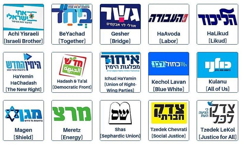 IsraelVotes2019 (818x485)