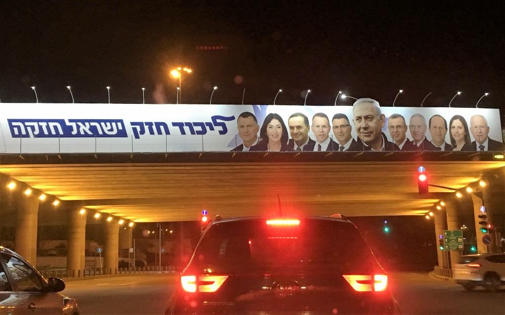 Volby do 21. Knesetu státu Izrael