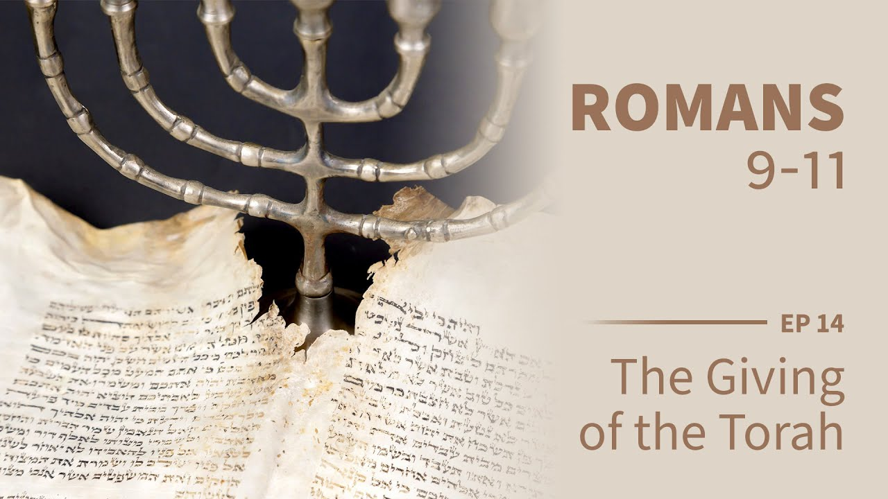 The Giving of the Torah